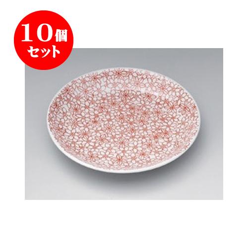 10個セット 丸組皿 赤小紋4.0皿 [13 x 2.2cm] | 小皿 取り皿 人気 おすすめ 食器 業務用 飲食店 カフェ うつわ 器 おしゃれ かわいい ギフト プレゼント 引き出物 誕生日 贈り物 贈答品