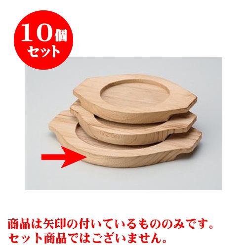 10個セット 韓国食器 平木台(大)(18~20用) [24 x 19.5 x 2cm 内14.8cm] 【料亭 旅館 和食器 飲食店 業務用】