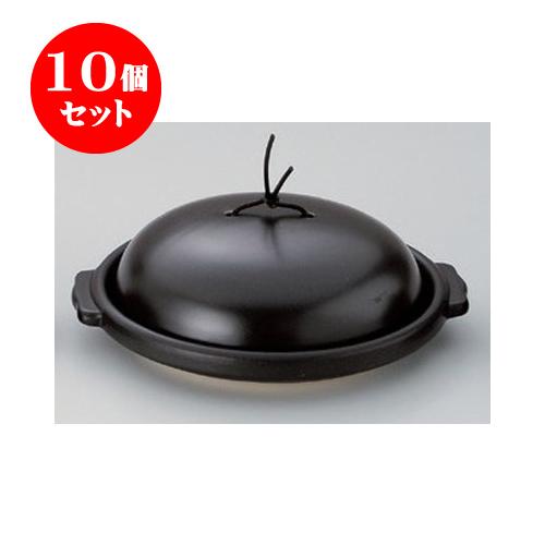 10個セット 耐熱食器 黒8.0陶板(組) [24 x 21.6 x 7.9cm] 直火 【料亭 旅館 和食器 飲食店 業務用】