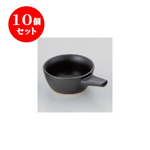 10個セット 耐熱食器 黒片手ラメキン [15 x 10.7 x 5.1cm] 直火 【洋食器 レストラン ホテル 飲食店 業務用】