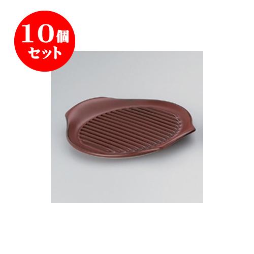10個セット 耐熱食器 鉄赤26cmステーキ皿 [26 x 22.9 x 3.3cm] 直火 【洋食器 レストラン ホテル 飲食店 業務用】