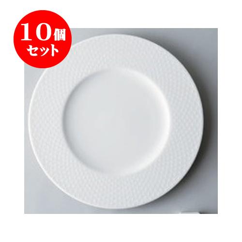10個セット デリカウェア ドット27cmディナー [27.5 x 2.1cm] | 大皿 プレート ビック パーティ 人気 おすすめ 食器 洋食器 業務用 飲食店 カフェ うつわ 器 おしゃれ かわいい ギフト プレゼント 引き出物 誕生日 贈り物 贈答品