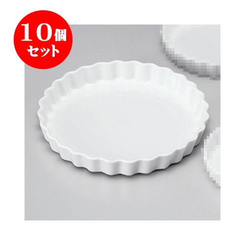 10個セット 洋陶単品 白丸9吋パイ皿 [23 x 3cm] | パイ 製菓 スフレ グラタン 人気 おすすめ 食器 洋食器 業務用 飲食店 カフェ うつわ 器 おしゃれ かわいい ギフト プレゼント 引き出物 誕生日 贈り物 贈答品