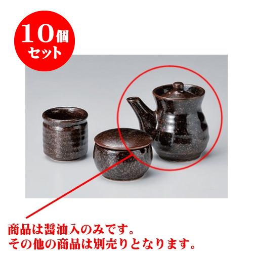 10個セット カスター 桃山正油入 [160cc] 【料亭 旅館 和食器 飲食店 業務用】