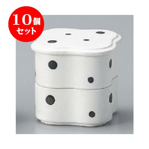 10個セット 卓上小物 白点二段重 [8 x 8 x 8.7cm] 【料亭 旅館 和食器 飲食店 業務用】