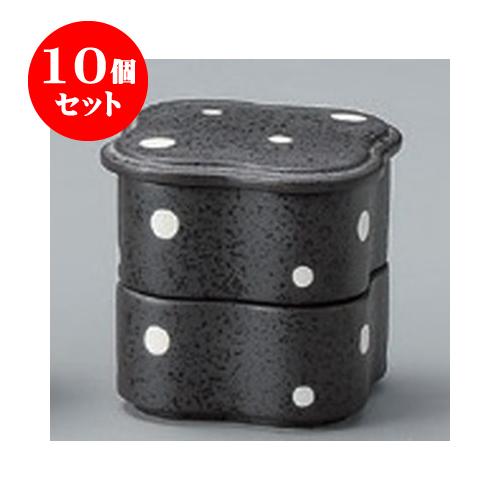 10個セット 卓上小物 黒点二段重 [8 x 8 x 8.7cm] 【料亭 旅館 和食器 飲食店 業務用】