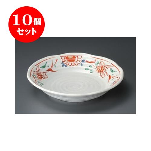 10個セット めん皿 万暦7.0麺皿 [22 x 4cm] 【料亭 旅館 和食器 飲食店 業務用】
