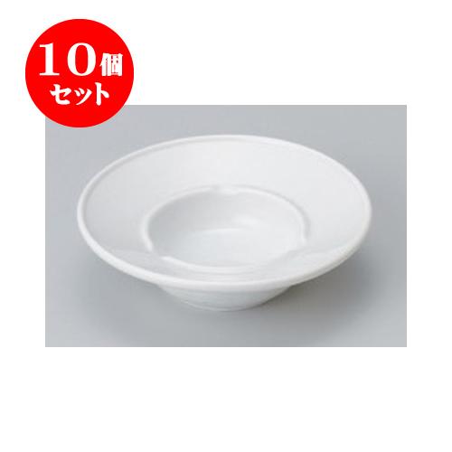 10個セット 灰皿 白5.5帽子型灰皿 [16.6 x 4.6cm] 【料亭 旅館 和食器 飲食店 業務用】
