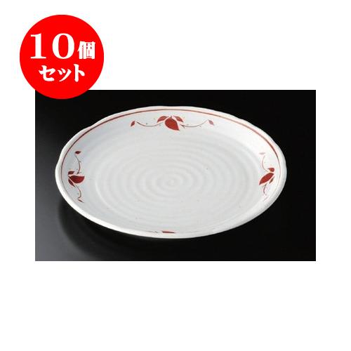 10個セット 丸大皿 粉引赤絵8.0皿 [24.5 x 3cm] | 中皿 デザート皿 取り皿 人気 おすすめ 食器 業務用 飲食店 カフェ うつわ 器 おしゃれ かわいい ギフト プレゼント 引き出物 誕生日 贈り物 贈答品