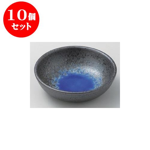 10個セット 松花堂 青吹3.8丸鉢 [11.5 x 3.4cm] 【料亭 旅館 和食器 飲食店 業務用】