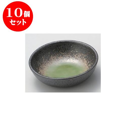 10個セット 松花堂 グリーン吹3.8丸鉢 [11.5 x 3.4cm] 【料亭 旅館 和食器 飲食店 業務用】