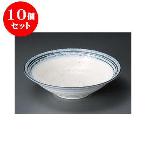 10個セット めん皿 なごり雪リップル7.0鉢 [23.2 x 6.4cm] 【料亭 旅館 和食器 飲食店 業務用】