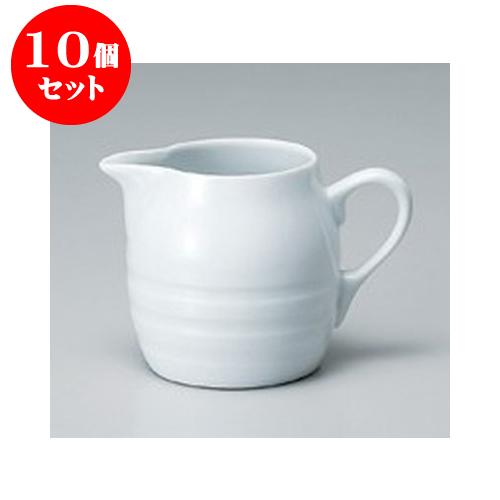 10個セット 洋陶単品 白磁ドレッシングポット(大) [10.7 x 10.9cm 640cc] 【洋食器 レストラン ホテル 飲食店 業務用】