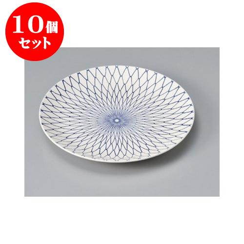 10個セット 萬古焼大皿 アミメ丸皿12号 [38 x 4.5cm] 【料亭 旅館 和食器 飲食店 業務用】