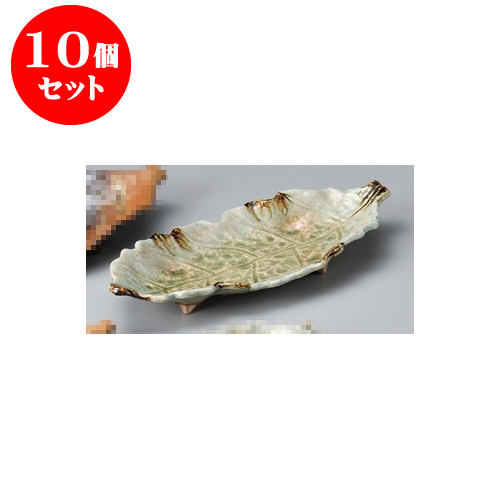 10個セット 萬古焼大皿 砂ビードロ13号木の葉皿 [41 x 17.5 x 5.5cm] 【料亭 旅館 和食器 飲食店 業務用】
