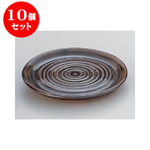 10個セット 陶板 黒石焼陶板(手造り) [15.8 x 2cm] 直火 【料亭 旅館 和食器 飲食店 業務用】