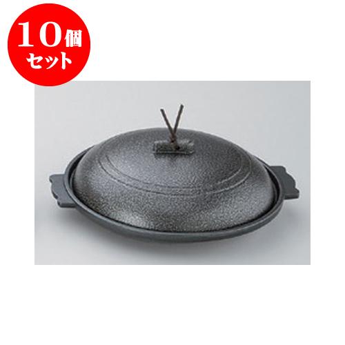 10個セット 鍋用品 アルミ陶板いぶし銀16cm [19.3 x 17 x 6.5cm 身3cm] 【料亭 旅館 和食器 飲食店 業務用】