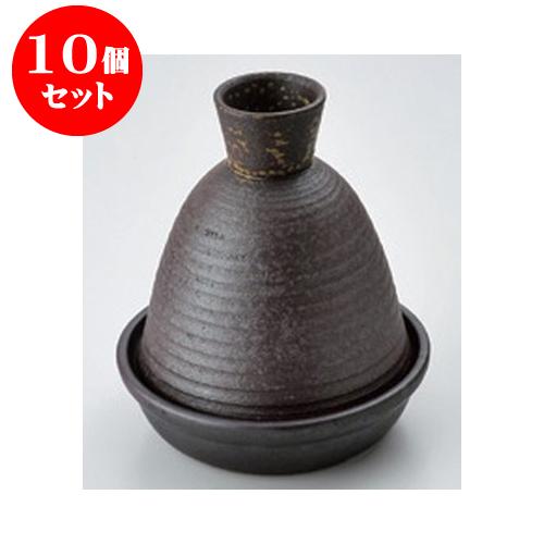 10個セット 焼締タジン鍋(D16)1人用 [16.5 x 18cm 身4.3cm] 直火 【料亭 旅館 和食器 飲食店 業務用】