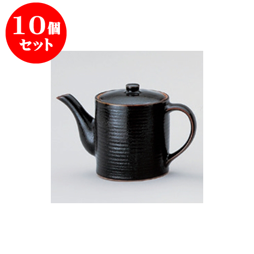10個セット 鍋用品 天目汁次(大) [11 x 14cm 900cc] 【料亭 旅館 和食器 飲食店 業務用】