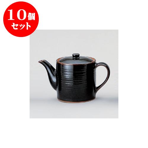 10個セット 鍋用品 天目汁次(小) [10.5 x 12cm 700cc] 【料亭 旅館 和食器 飲食店 業務用】