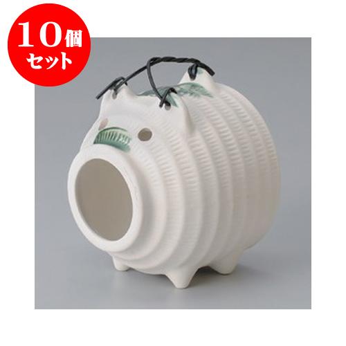 10個セット 蚊取り器 白豚(萬古焼) [13.5 x 13.5 x 16.5cm] 【料亭 旅館 和食器 飲食店 業務用】