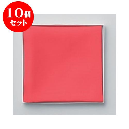 10個セット 茶道具 帛紗赤上物7号 [27 x 27cm] 【料亭 旅館 和食器 飲食店 業務用】