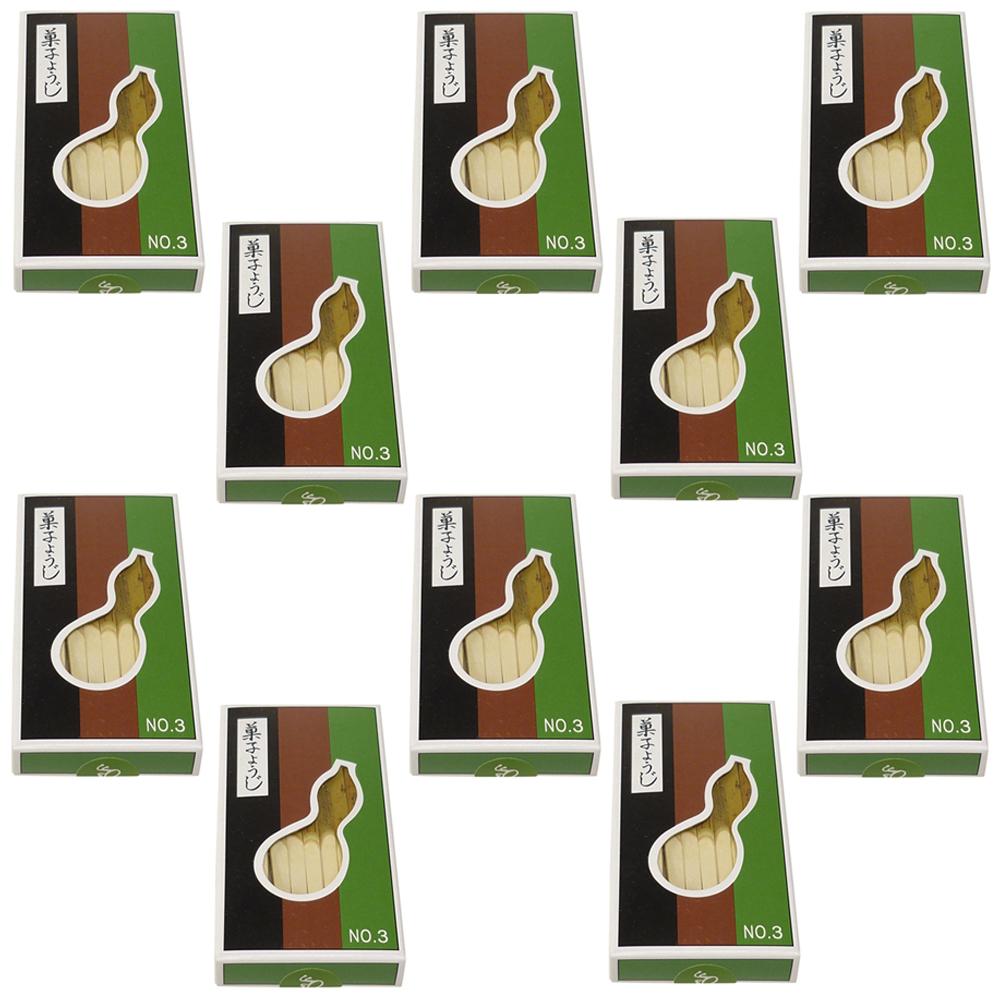 10個セット 茶道具 黒文字3寸(27本入) [9cm] 【料亭 旅館 和食器 飲食店 業務用】