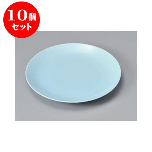 10個セット 萬古焼大皿 青瓷12号皿(メタ) [37 x 4.2cm] 【料亭 旅館 和食器 飲食店 業務用】