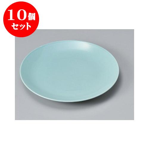 10個セット 萬古焼大皿 高麗青瓷11号皿(メタ) [33.5 x 4.3cm] 【料亭 旅館 和食器 飲食店 業務用】