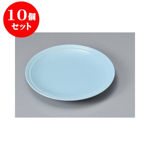 10個セット 萬古焼大皿 青瓷11号皿(高浜) [35 x 4.2cm] 【料亭 旅館 和食器 飲食店 業務用】