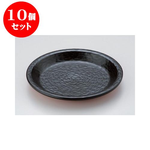10個セット 陶板 黒パンプレート [28 x 3.5cm] 直火 【料亭 旅館 和食器 飲食店 業務用】