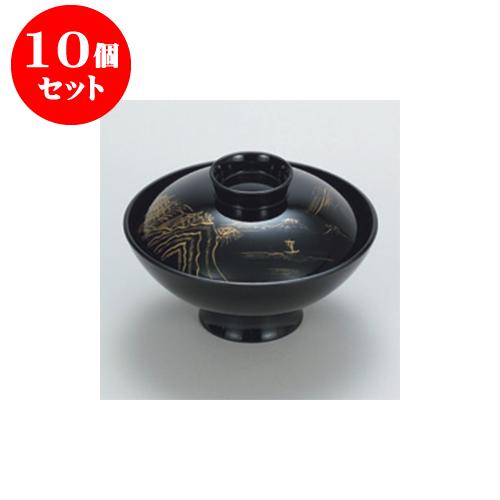 10個セット 吸物椀 黒 山水 小槌吸物椀 [13 x 8.5cm] 耐熱 樹・耐熱 【料亭 旅館 和食器 飲食店 業務用】