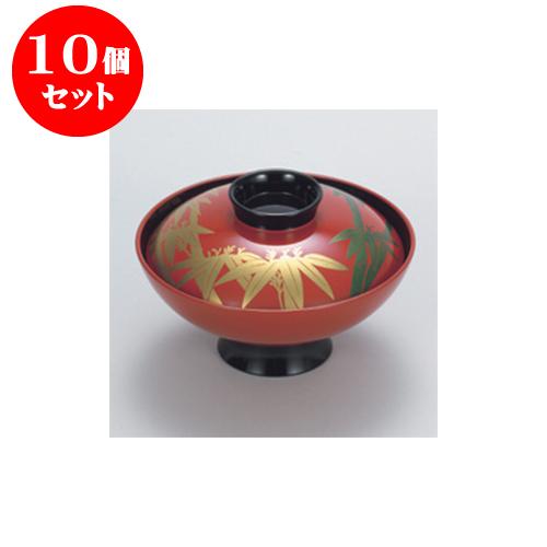10個セット 吸物椀 朱 竹 小槌吸物椀 [13 x 8.1cm] 耐熱 木合・耐熱 【料亭 旅館 和食器 飲食店 業務用】