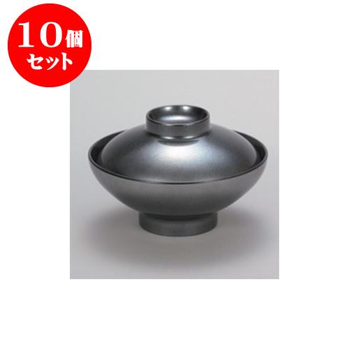 10個セット 煮物椀 黒銀地 4.5寸平福形椀 [13.3 x 8.6cm] 耐熱 木合・耐熱 【料亭 旅館 和食器 飲食店 業務用】