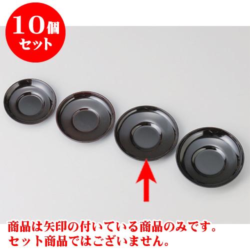 10個セット 小物 溜 4.2寸ダルマ茶托 [12.9 x 2.1cm] 耐熱 木合・耐熱 【料亭 旅館 和食器 飲食店 業務用】