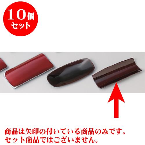 10個セット 小物 溜 竹型 オシボリ入 [18 x 7 x 2.3cm]木合・耐熱 【料亭 旅館 和食器 飲食店 業務用】