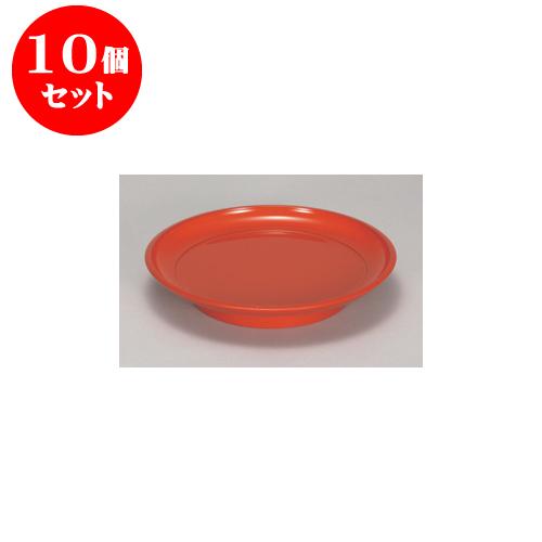 10個セット 飯器・盛皿 朱 7寸椿皿 [21.3 x 3.3cm] 耐熱 木合・耐熱 【料亭 旅館 和食器 飲食店 業務用】