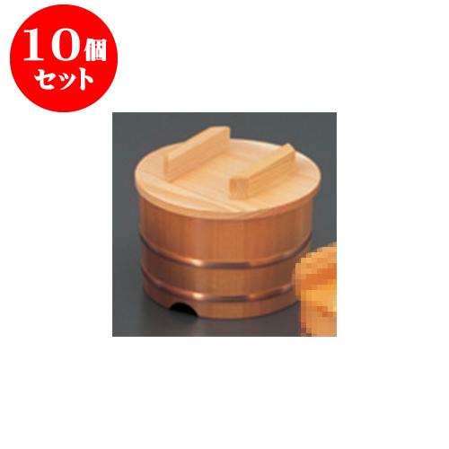 10個セット 民芸雑器 椹・ちらし桶 深型 蓋付 <S-15A> [15 x 12cm 身9cm] 【料亭 旅館 和食器 飲食店 業務用】