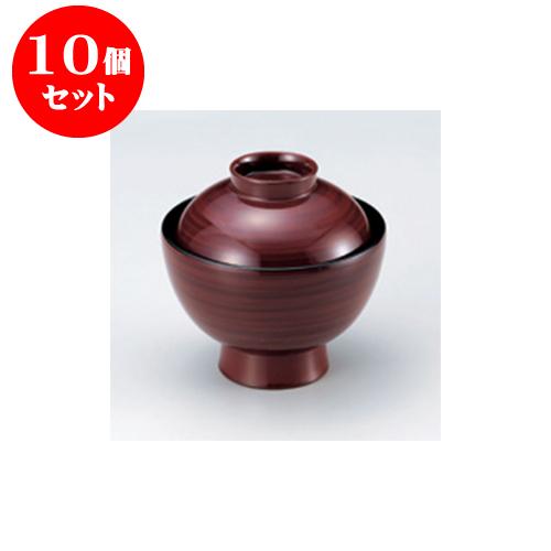 10個セット 小吸碗 [TA]小丸椀朱木目 [10.4 x 10cm] 【料亭 旅館 和食器 飲食店 業務用】