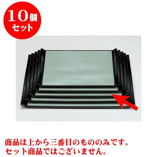 10個セット 盆 [A]ウェーブ盆グリーン雲流尺4寸[ノンスリップ加工] [42.7 x 31.5 x 2.9cm] 【料亭 旅館 和食器 飲食店 業務用】