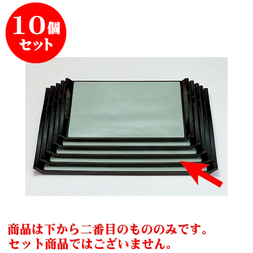 10個セット 盆 [A]ウェーブ盆グリーン雲流尺5寸[ノンスリップ加工] [45.4 x 33.6 x 2.9cm] 【料亭 旅館 和食器 飲食店 業務用】
