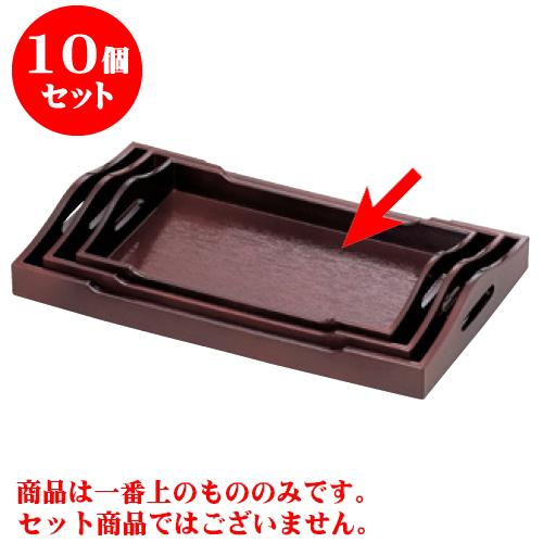 10個セット 卓上小物 [A]7寸カスター盆溜 [21.5 x 13.1 x 4cm] 【料亭 旅館 和食器 飲食店 業務用】