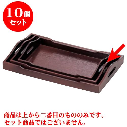 10個セット 卓上小物 [A]カスター盆溜8寸 [25 x 14 x 4cm] 【料亭 旅館 和食器 飲食店 業務用】