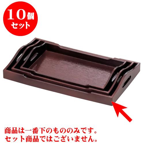 10個セット 卓上小物 [A]カスター盆溜9寸 [28 x 16.8 x 4cm] 【料亭 旅館 和食器 飲食店 業務用】