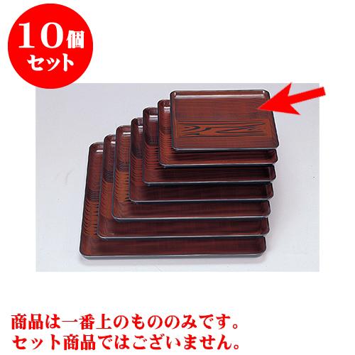 10個セット 盆 [A]角盆うるし木目8寸 [24 x 24 x 1.5cm] 【料亭 旅館 和食器 飲食店 業務用】