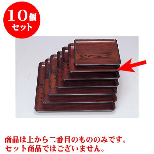 10個セット 盆 [A]角盆うるし木目9寸 [27.3 x 27.3 x 1.5cm] 【料亭 旅館 和食器 飲食店 業務用】