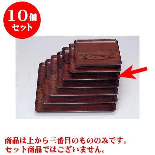 10個セット 盆 [A]角盆うるし木目尺0寸 [30.4 x 30.4 x 2.5cm] 【料亭 旅館 和食器 飲食店 業務用】