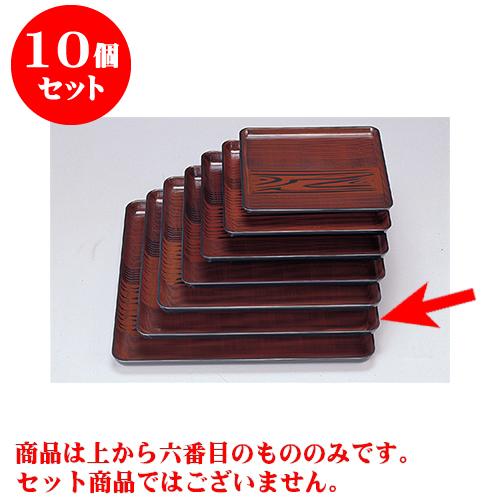 10個セット 盆 [A]角盆うるし木目尺3寸 [39.3 x 39.3 x 2.8cm] 【料亭 旅館 和食器 飲食店 業務用】