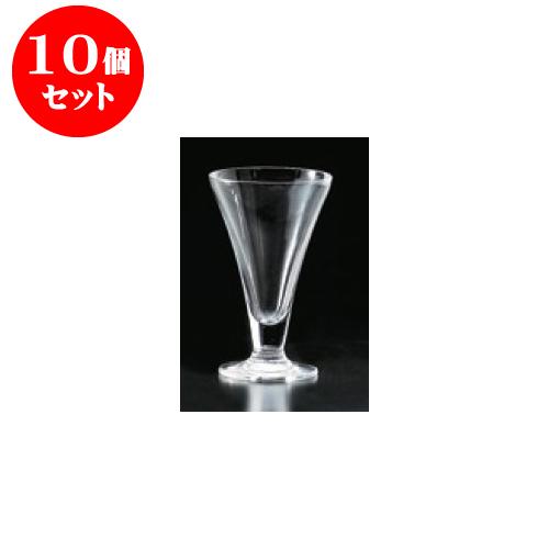 10個セット ガラス 236643強パフェー(L) [9.8 x 15.5cm 290cc] 【料亭 旅館 和食器 飲食店 業務用】