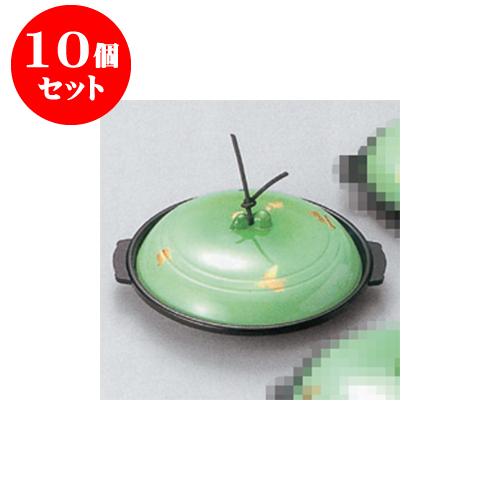 10個セット アルミ製品 陶板(金彩・緑)浅型 [21.5 x 19 x 8cm] 直火 【料亭 旅館 和食器 飲食店 業務用】